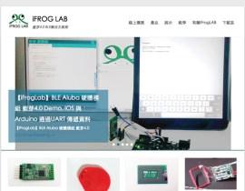 powenko android BLE Arduino