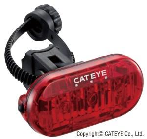 *SVETLO ZADNJE BATERIJSKO CATEYE OMNI3 TL-LD135-R najpovoljnije cene