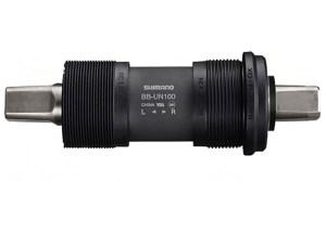 SREDNJA GLAVA SHIMANO ALTUS BB-UN100 B22 SQUARE BSA 122.5mm 68mm najpovoljnija cena