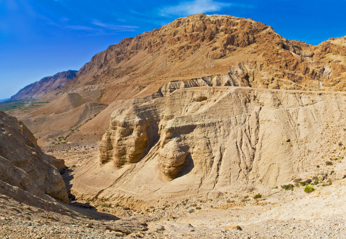 Caves of Qumran, Israel