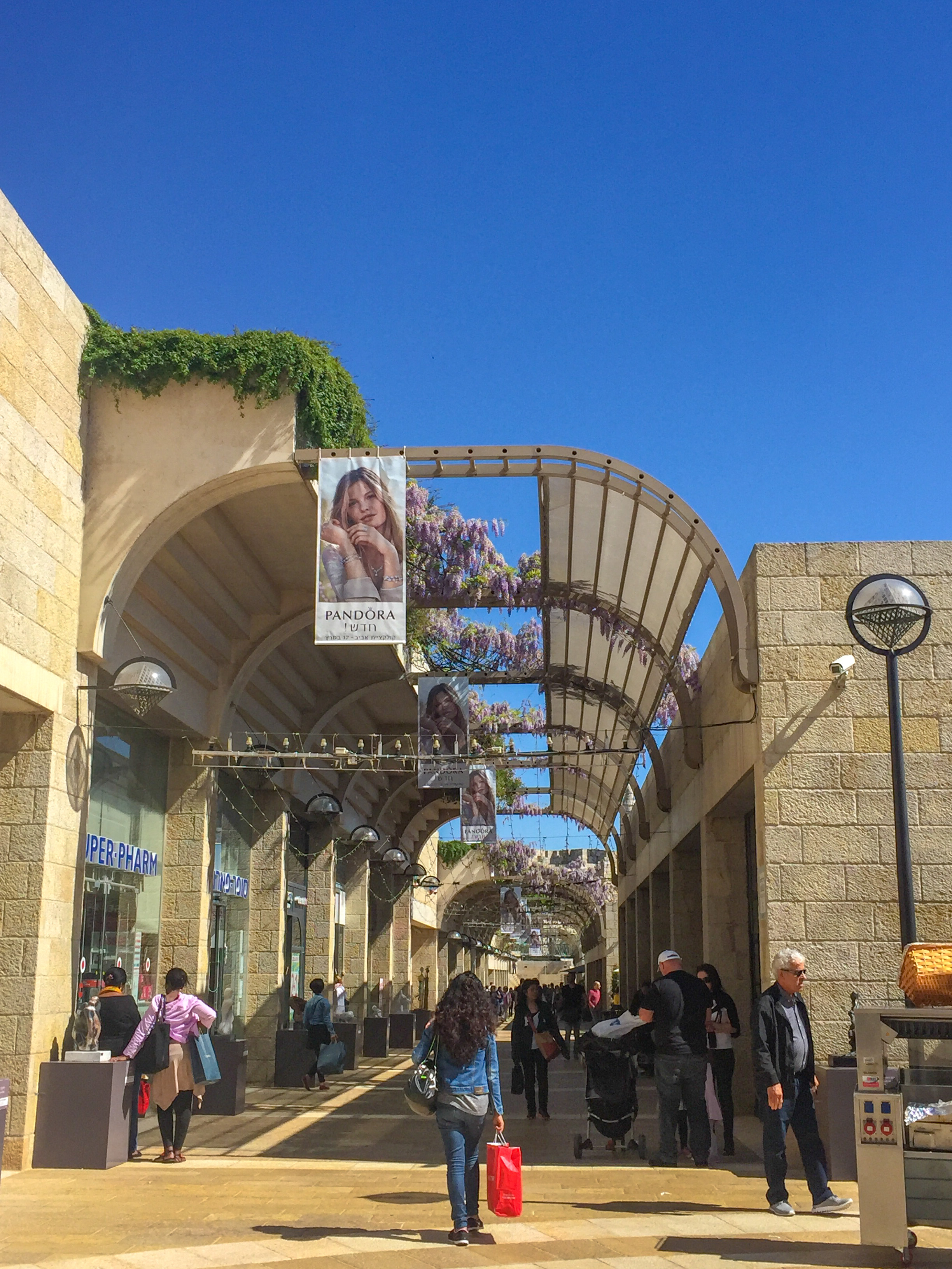 Visit Israel