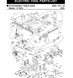 parts for c10fl powerhouse distributing rh powerhousetoolparts com sears 10  table saw switch wiring diagram craftsman table saw switch replacement