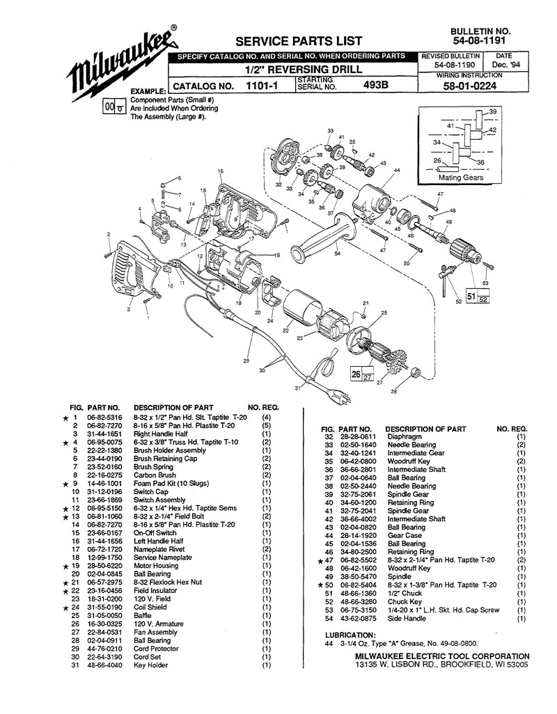 medium resolution of parts for 1101 1 ser 493b powerhouse distributing milwaukee drill replacement switch wiring milwaukee drill switch wiring diagram