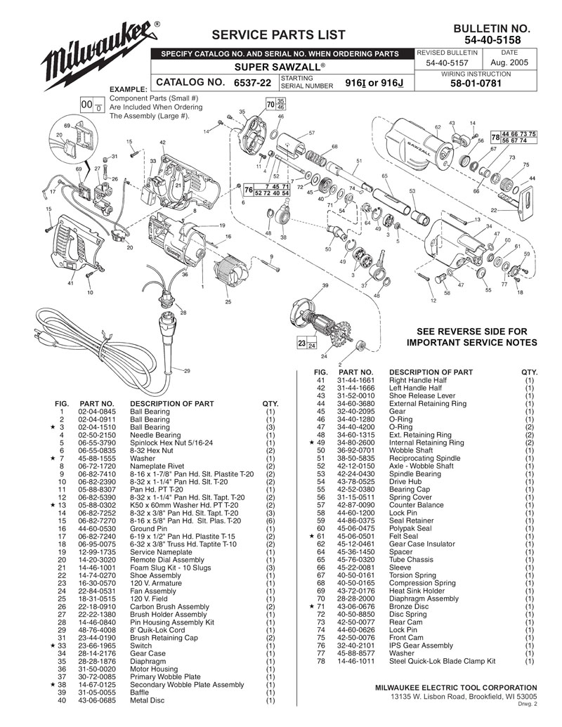 Maxum Mercruiser Wiring Diagram Clark Wiring Diagram