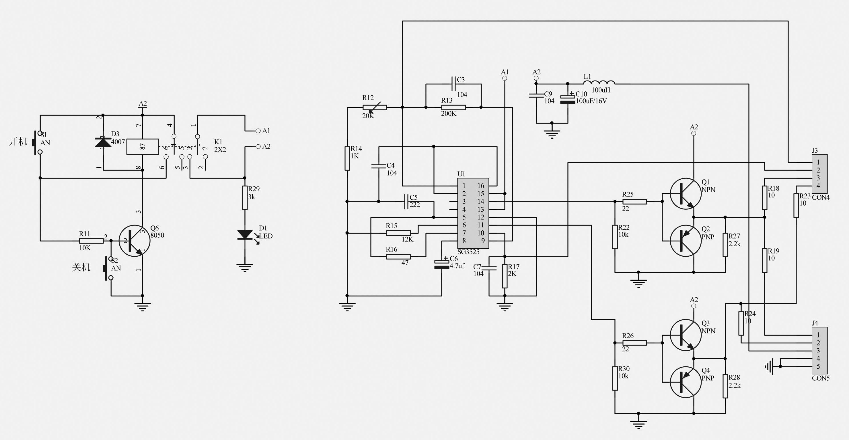 inverter generator schematic diagram
