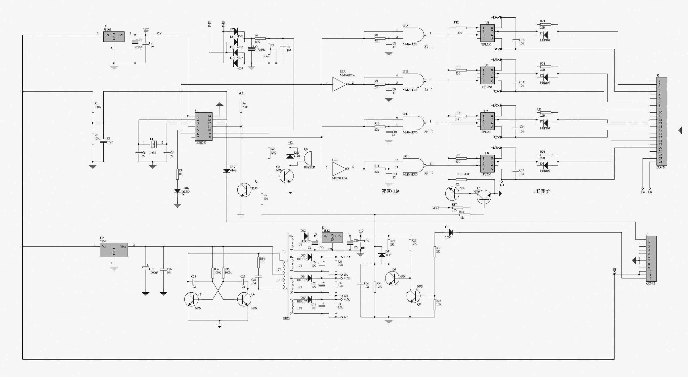 home power saver circuit diagram ear label print out 1000w 12v dc inverter board design