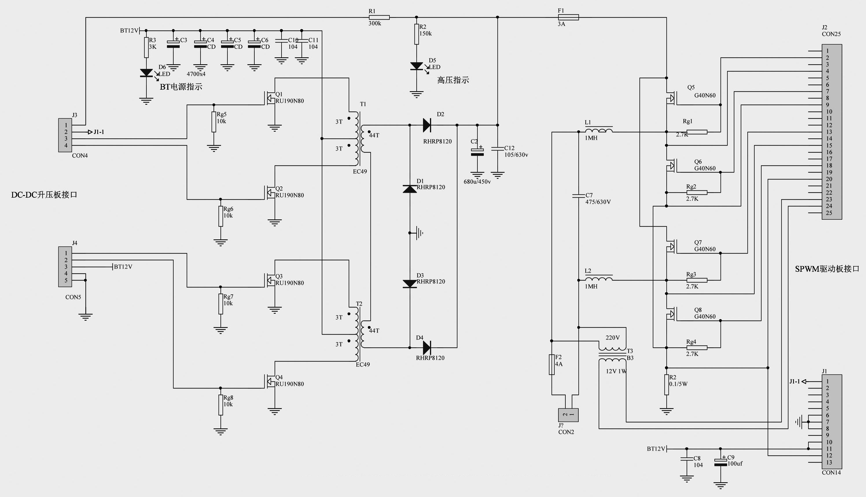 circuit diagram inverter 1000w