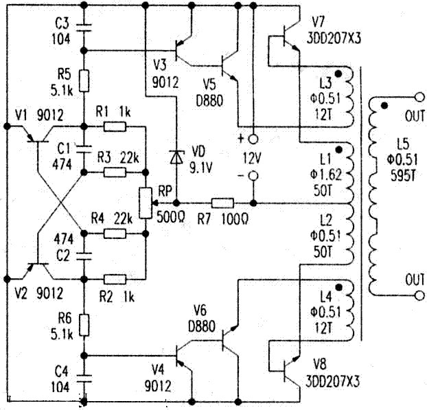 4 12vdc Switch Panel Wiring Diagram Tachometer Wiring
