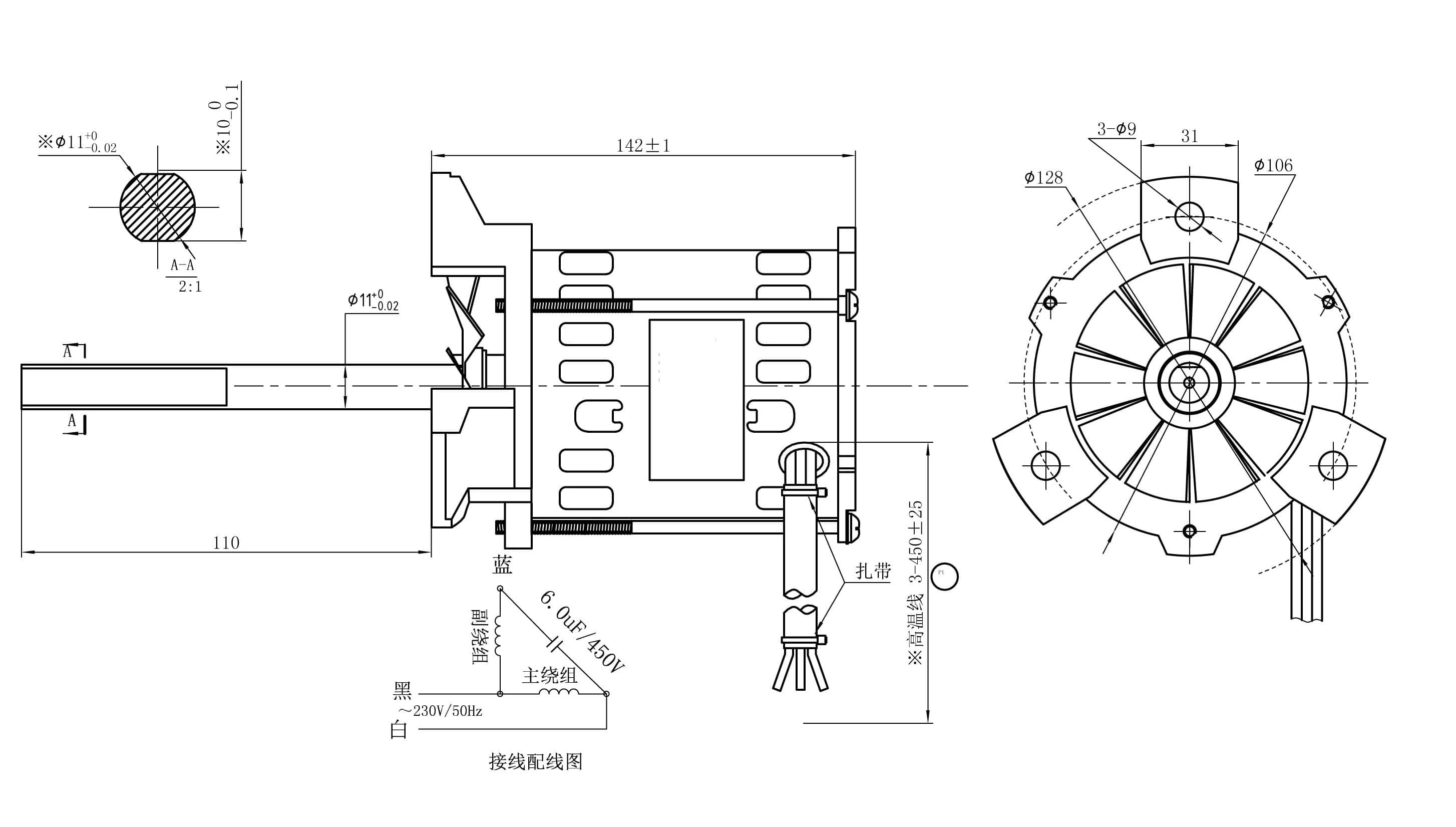 High Temperature Motor