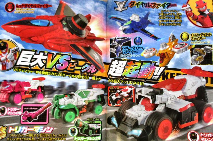 Sentais Lupinranger Vs Patoranger Revealed Power Rangers Now