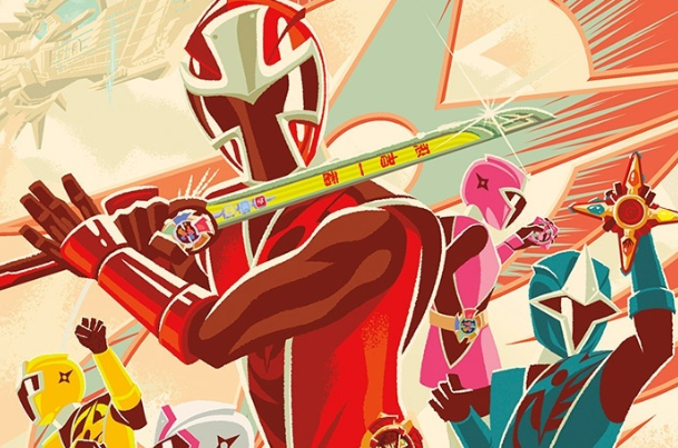 Ninja Steel Complete Season DVD Announced
