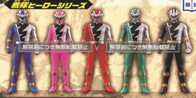 Sentai's Ryusoulger Revealed