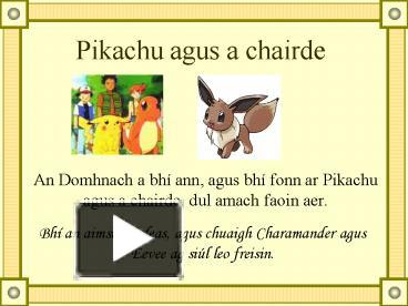 a chairde build your own adirondack chair ppt pikachu agus powerpoint presentation free to download id 215a18 zdc1z