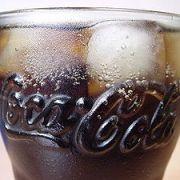 Otkrivena najveća svjetska tajna? Da li je ovo originalni recept za Koka-Kolu!?