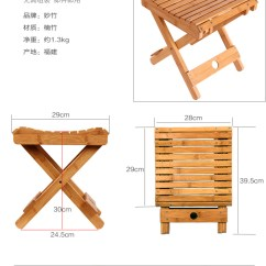 Kitchen Stools Ikea Sink Flange 户外折叠凳子马扎加厚