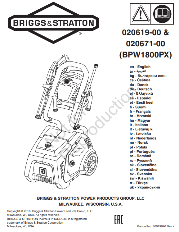 020671 Owners Manual