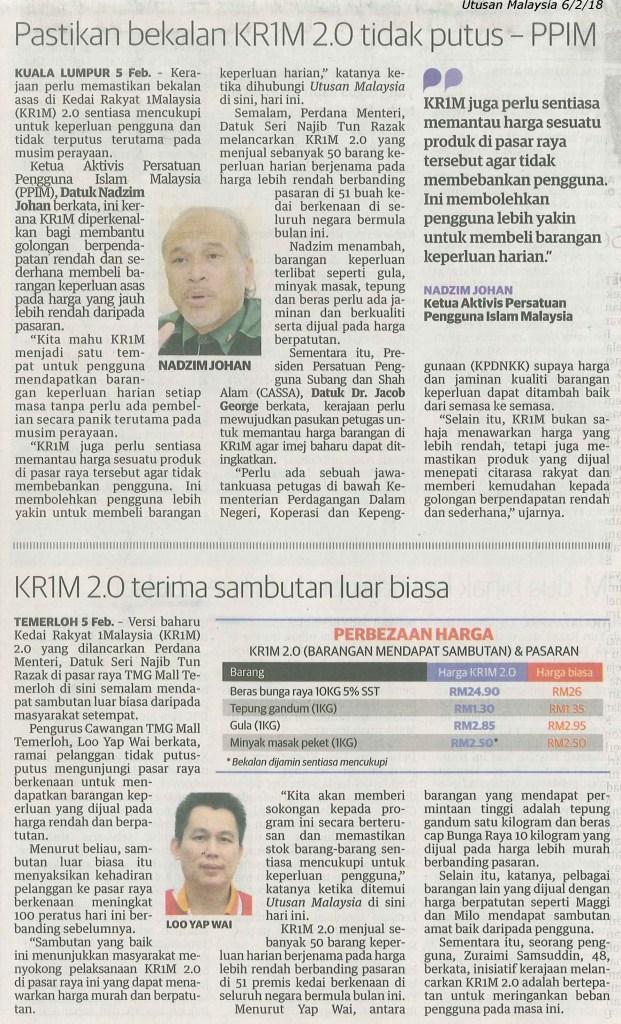 Utusan (KR1M) 6.2.18