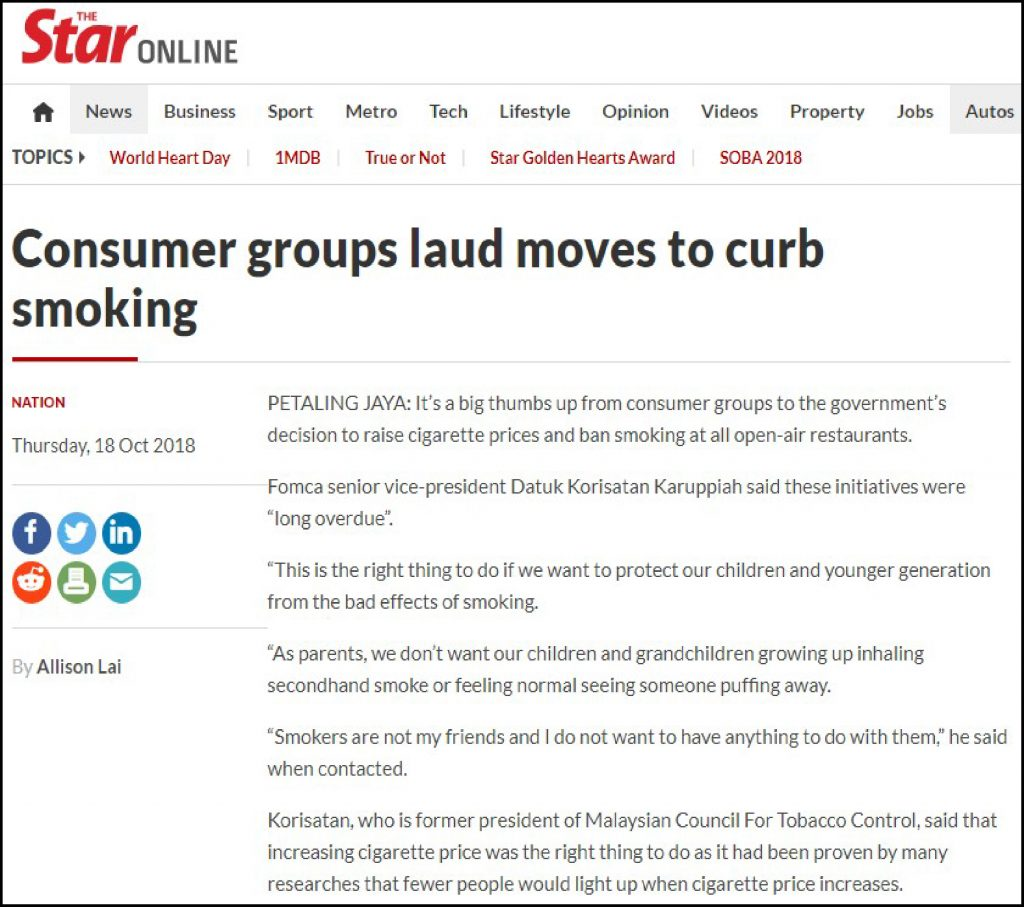 the star ( consumer group laud moves to curb smoking ) 18.10.18-01