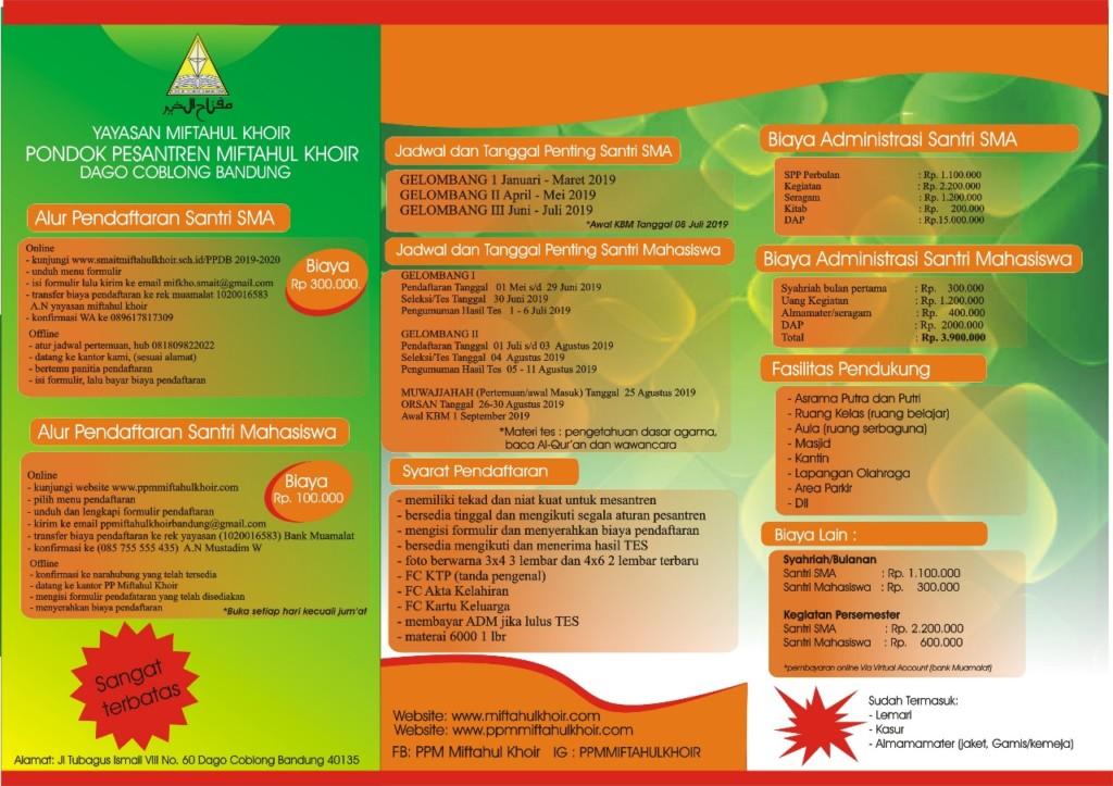 Pamflet Jadwal dan Biaya PSB 2019