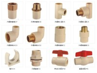 C-PVC D2846 Pressure pipe fittings