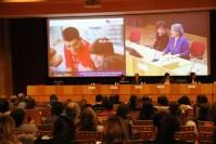 Jornada Educadors 2014