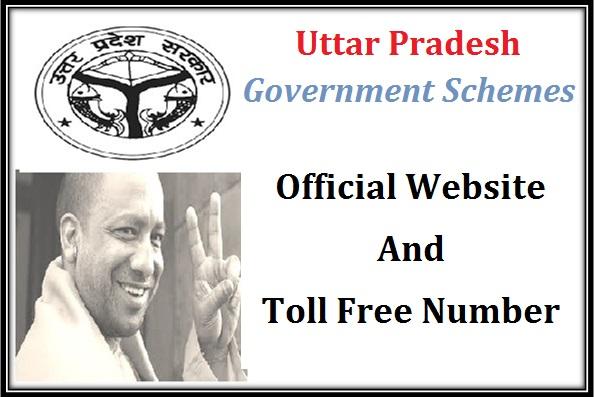 Uttar Pradesh Government Scheme Yojana List 2017