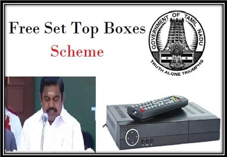 Free Set Top Boxes Scheme in Tamil Nadu
