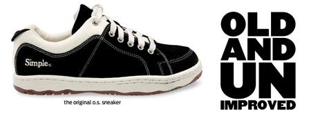 sneaker ad