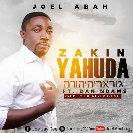Joel Abah Zakin Yahuda