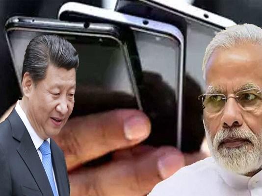 chinese smart phones