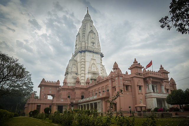 New Kashi Vishwanath Temple