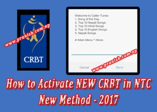 Activate NTC crbt 2073 (2017)