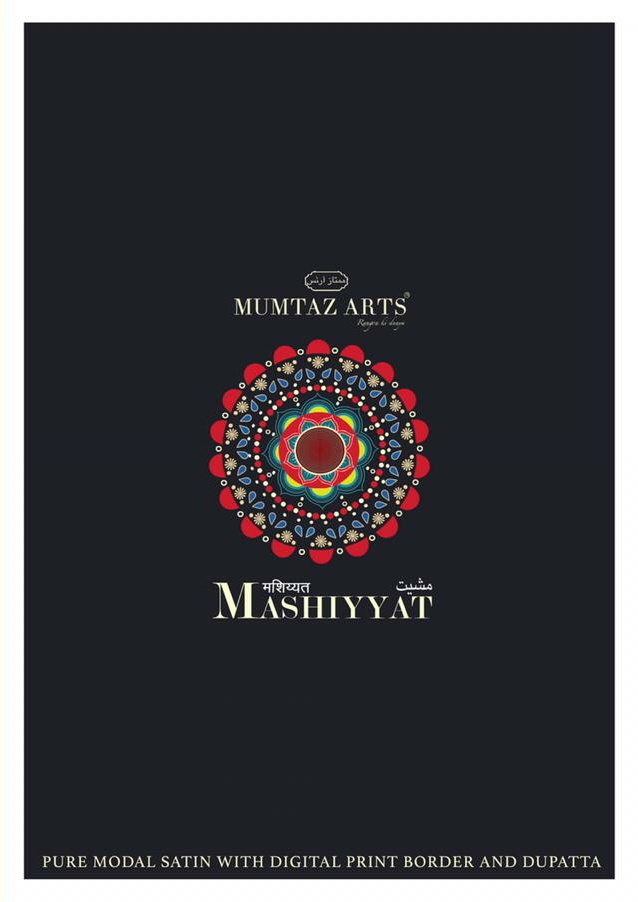 4d3e8f12f6 Mumtaz arts mashiyaat pure modal satin exclusive Pakistani suits collection  wholesale rate - Wholesaler & Exporter of All Brands | Pratham Exports