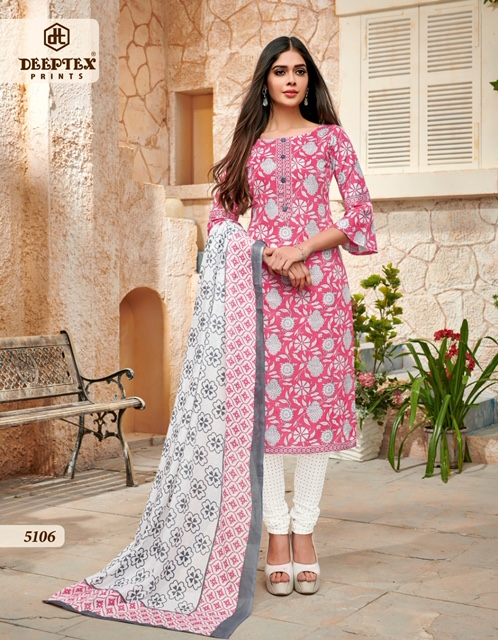 27ccf625af Deeptex Miss india Vol 51 Cotton dress material Wholesale cheapest price in  Surat textile. DOWNLOAD ZIP