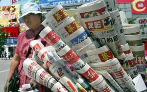 china-media-460_1112980c