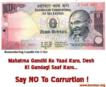 notocorruption