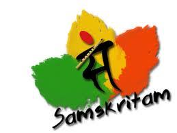 sanskritam