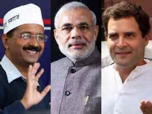 modi+kejriwal+rahul
