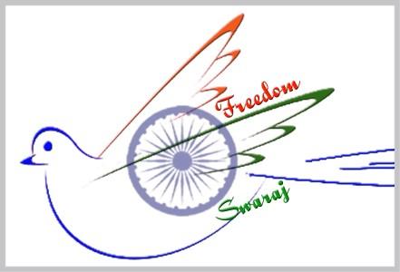 Swaraj1600