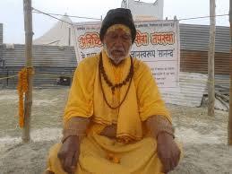 swami gyanswaroop sanand