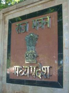 mp-raj-bhawan