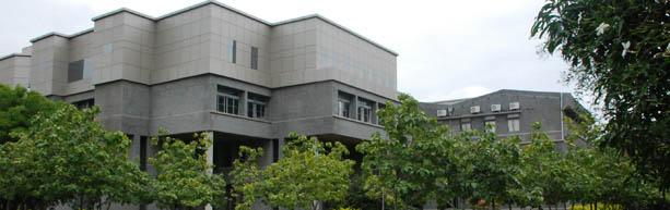 Pravara Institute of Medical Sciences - Deemed University Buidling
