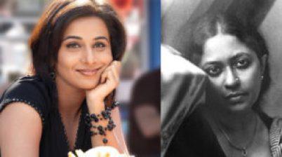 vidhya-balan-biopic-film-on-malayalam-writer-kamala-das