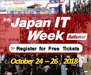 Japan IT expo 2018