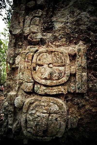 chactun-mexiko1