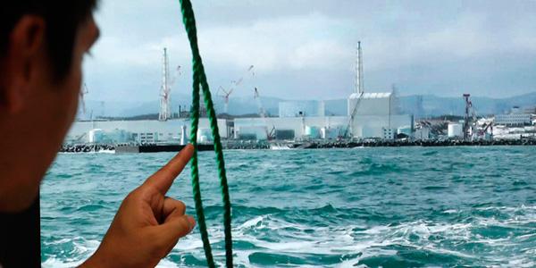 fukushima-akw