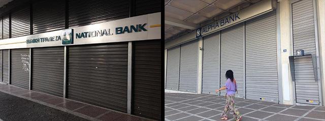 banken-griechenland