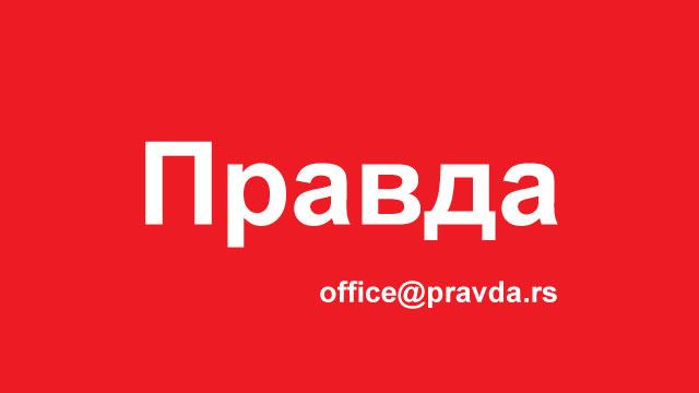 Zar da se Priština dogovara sa Podgoricom oko granica? (foto: Gugl mape)