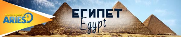 egipet baner slika