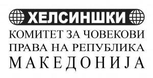 helsinksi-komitet
